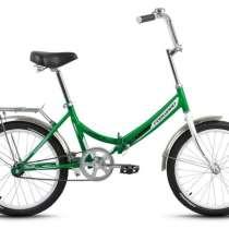 Велосипед складной, в Видном