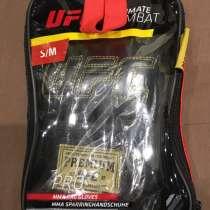 Перчатки UFC, в Кстове