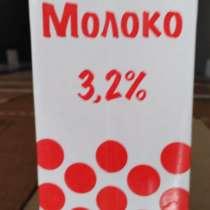 Молоко Липецкое Горох 0,973мл, в Мытищи