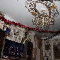 Продам 3-х к. квартиру в самом центе Иркутска, в Иркутске