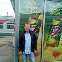 Ищу девушку для души, в Москве