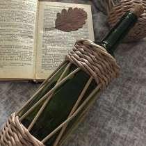 Бутылки ручной работы из бумажной лозы, в Ставрополе