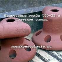 Тумба ТСО-25 с подъёмом опоры, в Находке