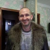 Куртка зимняя на меху, в Тольятти