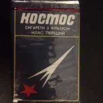 Коллекционные пачки сигарет времен СССР, в г.Донецк