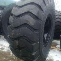 Недорогие шины 23.5-25(протектор волна) на погрузчик, в Москве