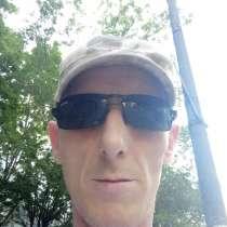 Юрий, 41 год, хочет пообщаться, в Владимире