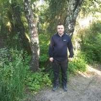 Юрий, 34 года, хочет познакомиться – Юрий, 34 года, хочет познакомиться, в Омске