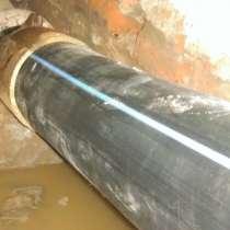 Бестраншейная замена канализации и водостоков, выпусков, в Москве