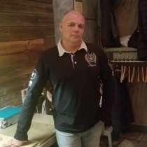 Дмитрий, 51 год, хочет пообщаться – Ищю жену, в Москве