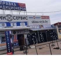 Центровочные кольца, в г.Минск