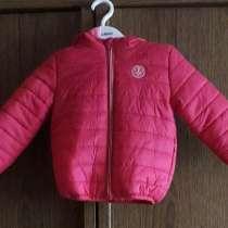 Куртка для девочки, в Курчатове