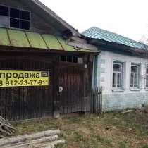 Продажа ДОМА Свердловская обл., В. Серги, 25 лет Октября, в Нижних Сергах