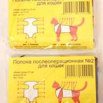 Попоны послеоперационные для кошек и собак, в Рыбинске