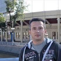 Алексей, 44 года, хочет познакомиться – Познакомлюсь с женщиной, в Санкт-Петербурге