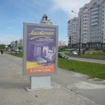 Наружная реклама Снежинск, Челябинской области, в Снежинске
