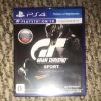 Игра для PS4 GRAN TURISMO, в Камне-на-Оби