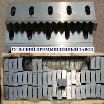Нож для шредера 40 40 25мм корончатого типа на заводе произв, в Коломне