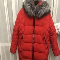 Продам зимнюю куртку, в г.Минск