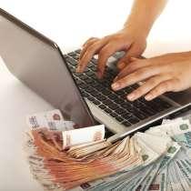 Заработок в интернете без вложений, в Симферополе