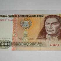 Перу, в Благовещенске