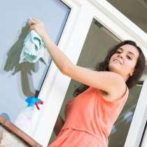 Профессиональные услуги по уборке квартир, офисов, коттеджей, в Северске