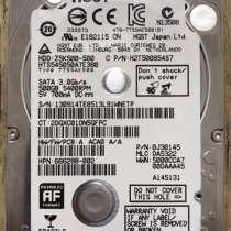 Жесткий диск HGST 500gb, в Пятигорске