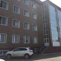 Продам гостиницу действующую, в г.Астана