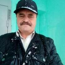 Александр, 61 год, хочет пообщаться, в Радужном