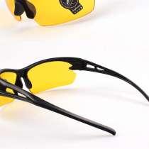Антибликовые очки для вождения, в г.Днепропетровск
