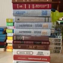 Книги по 100 руб, в Москве