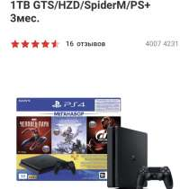 Sony PlayStation 4 slim, в Санкт-Петербурге