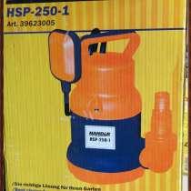 Насос погружной Hander SP-250-1, в г.Жабинка