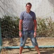 Макс, 31 год, хочет познакомиться, в Перми