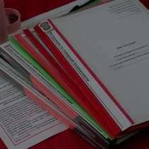 Документы по пожарной безопасности и охране труда, в Коркино