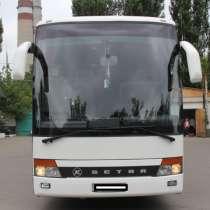 Setra Setra S315 GT-HD, в г.Кишинёв