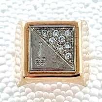 Золотое Кольцо - Олимпиада 80, в Реутове