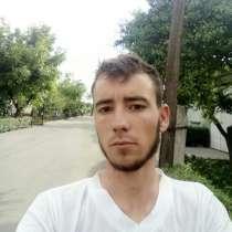 С наружи злой в внутри добрый, в г.Ташкент