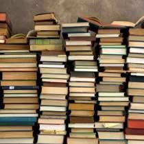 Продам книги из домашней библиотеки, в Москве