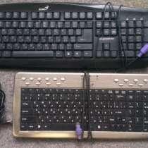 Клавиатура и мышка, в Москве