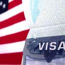 Помощь с оформлением визы в США и Канаду, в г.Ереван