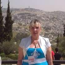 Татьяна, 63 года, хочет познакомиться – ПОЕЗДКА НА МАШИНЕ, в Москве