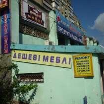 Меняю магазин на дом, в г.Мариуполь