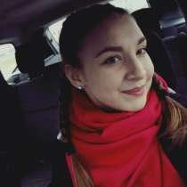 Диана петровна дробы, 18 лет, хочет найти новых друзей – диана петровна дробы, 18 лет, хочет найти новых друзей, в Иркутске