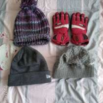 Шапки и перчатки, в Магнитогорске