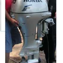Лодочный мотор HONDA BF20, в Санкт-Петербурге