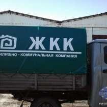 Тенты, изготовление тентов, каркасы, борта, полы, шторы тентовые, в Санкт-Петербурге