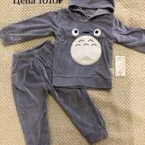 Тёплый костюм для мальчика, в Краснодаре