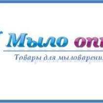 Красители жирорастворимые жидкие, в г.Харьков