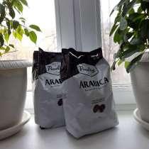 Кофе в зернах паулиг арабика 1кг, в Москве